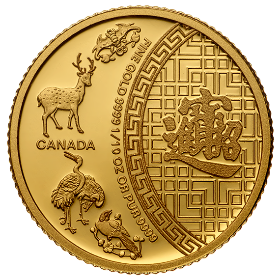 1 10 Oz Gold 5 Blessings Coin 2014