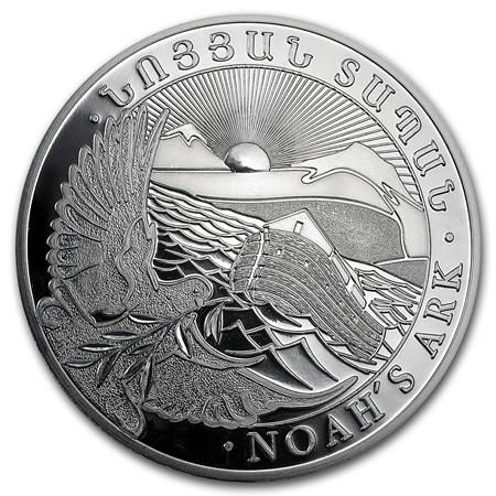 1 Kilo Silver Noah S Ark Armenia Coin 2016