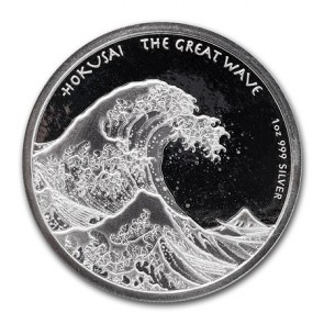 1 oz Silver Fiji Great Wave Coin 2017