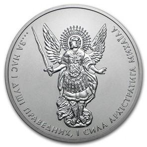 1 oz Silver Ukraine Archangel Michael Coin 2017