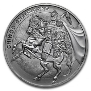 1 oz Silver South Korea Chiwoo Cheonwang Coin 2017