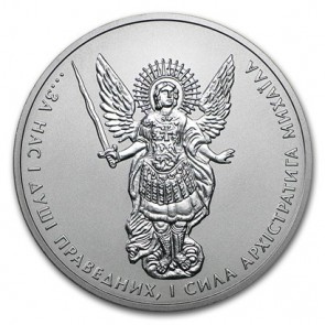 1 oz Silver Ukraine Archangel Michael Coin 2018