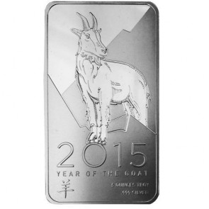 10 oz Silver Year of the Goat Bar